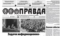 Báo Nga: uy tín và vị thế của Việt Nam được củng cố vững chắc trong khu vực và trên thế giới