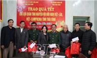 Trao quà Tết cho cựu quân tình nguyện Việt Nam tại Campuchia