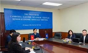 Vietnam makes proposal on building 2021-2022 CLMV Action Plan  Vietnam makes proposal on building 2021-2022 CLMV Action Plan