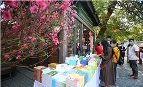 Phố sách Xuân Tân Sửu 2021 mở cửa phục vụ bạn đọc