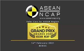 """Giải thưởng """"Hãng xe có cam kết cao về an toàn"""" của ASEAN NCAP được trao cho VinFast"""