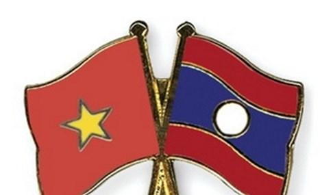 Biểu thuế nhập khẩu ưu đãi đặc biệt thực hiện Hiệp định thương mại Việt Nam - Lào
