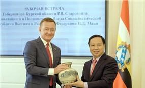 Tăng cường hợp tác địa phương giữa Việt Nam và Liên bang Nga