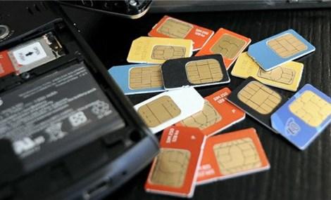 Đấu giá kho số viễn thông và tên miền Internet theo quy định mới từ ngày 1/6
