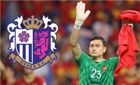 Đặng Văn Lâm chính thức lên đường sang Nhật Bản thi đấu