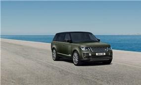 Range Rover SVAutobiography đặc biệt - SUV cho người ưa lái