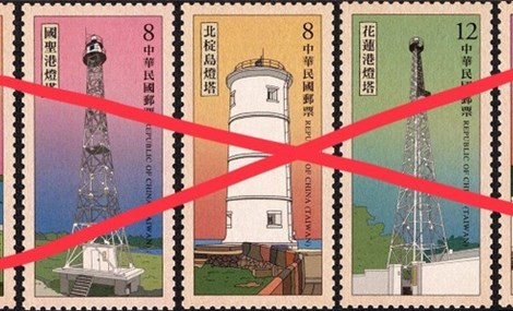 Đài Loan phát hành bộ tem vi phạm chủ quyền Việt Nam