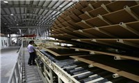 Ngăn chặn tình trạng đầu tư'núp bóng' để ngành gỗ Việt phát triển