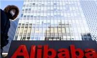 Án phạt 2,8 tỷ USD cho thấy'vòng kim cô' của Alibaba