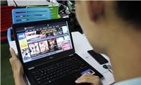 Rủi ro truy cập các trang web lậu không phép