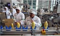 Công bố đánh giá giữa kỳ xây dựng Cộng đồng kinh tế ASEAN
