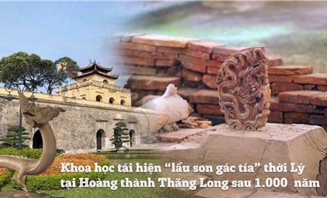 """""""Lầu son gác tía"""" Hoàng thành Thăng Long 1000 năm trước qua hình ảnh 3D"""