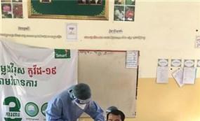 Campuchia tiêm phòng 'Khu vực Đỏ'