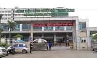 Đóng cửa Bệnh viện Bệnh Nhiệt đới Trung ương từ sáng 5/5