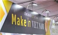 30 năm gia công vẫn quốc gia nghèo - Make in VietNam thoát lên hưng thịnh