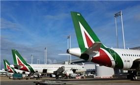 EU phê duyệt khoản viện trợ 12,8 tỷ euro của Italy cho Alitalia