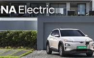 Hyundai và Kia chi 7 tỷ đô la để thúc đẩy sản xuất ô tô điện tại Mỹ