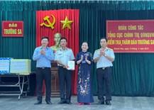 越南人民军队政治部工作团视察长沙岛县及石油钻井平台DK1