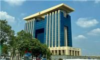 Trung tâm Hành chính công tỉnh Bình Dương tạm dừng giao dịch trực tiếp