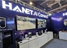 G-Group tặng 1000 AI Camera phục vụ phòng chống dịch Covid-19