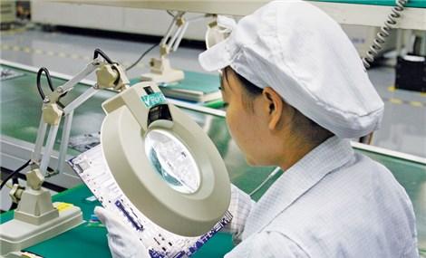 """""""Ông lớn"""" của Đài Loan bơm thêm 100 triệu USD vào Việt Nam"""