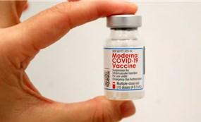 Moderna cho biết không tìm thấy mối liên hệ giữa vắc xin Covid -19 và bệnh viêm tim