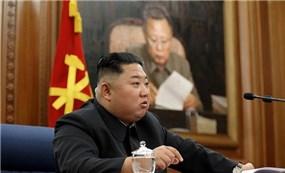 Nhà lãnh đạo Kim Jong-un cam kết đưa Triều Tiên vượt qua khó khăn