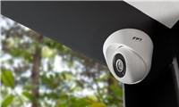 Ra mắt FPT Camera IQ có khả năng nhận diện thông minh