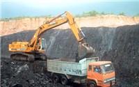 Nghị định 51/2021/NĐ-CP về quản lý khoáng sản tại các khu vực dự trữ khoáng sản quốc gia
