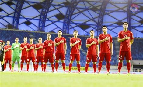 Lịch thi đấu dự kiến của tuyển Việt Nam ở vòng loại cuối cùng World Cup 2022