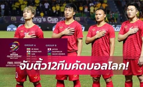 """Báo Thái Lan: """"HLV Park Hang Seo đã tránh được đội tuyển Hàn Quốc"""""""