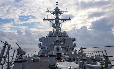 Tàu chiến Mỹ tuần tra gần Hoàng Sa