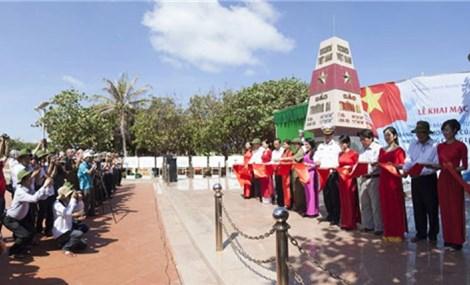 确定黄沙与长沙群岛归属越南的历史依据 (第一期)