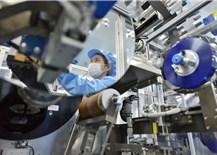Việt Nam vào top 20 nền kinh tế về thu hút FDI của thế giới
