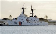 Biển Đông: Để có được COC hiệu quả cần xem xét các vấn đề pháp lý