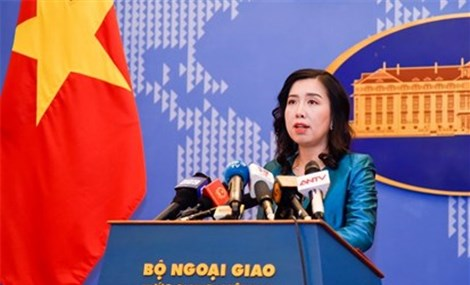 Vietnamese Ministry of Foreign Affairs suspected of being harmed in Japan
