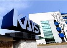 Hàn Quốc phát triển công nghệ 6G
