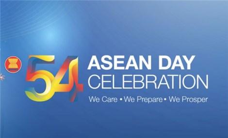 ASEAN đang chuyển đổi số mạnh mẽ