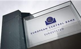 Đức phản đối hành động pháp lý của EU về chương trình mua trái phiếu