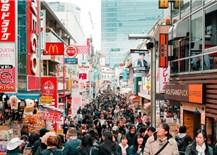 Số vụ phá sản ở Nhật Bản giảm xuống mức thấp nhất trong 50 năm