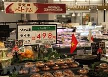 Nông sản Việt Nam vẫn vươn xa bất chấp đại dịch COVID-19
