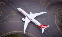Hãng hàng không Qantas yêu cầu khách bay quốc tế phải tiêm vaccine