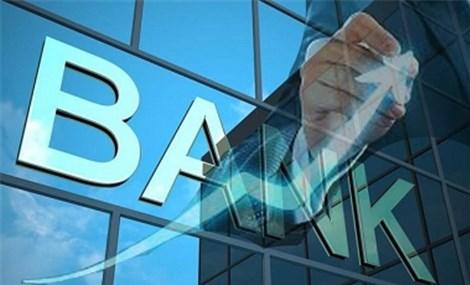 Thời điểm để tích lũy cổ phiếu ngân hàng