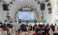 Tuần phim Việt Nam tại Triển lãm Thế giới EXPO 2020 Dubai, UAE