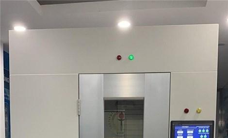 Những thiết bị ứng dụng công nghệ plasma hỗ trợ phòng, chống dịch COVID-19