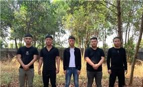 Phá đường dây đưa nhiều người xuất cảnh trái phép sang Campuchia
