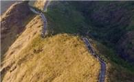Về miền biên viễn Bình Liêu
