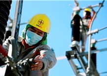 EVNNPC: 9 tháng, sản lượng điện thương phẩm đạt trên 61,5 tỷ kWh