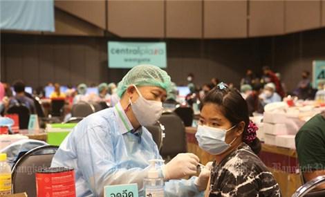 Thái Lan ngừng sử dụng vaccine Sinovac của Trung Quốc khi hết lượng dự trữ vào tháng này